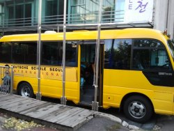 IJFD Südkorea