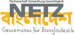 NETZ Partnerschaft für Entwicklung und Gerechtigkeit e.V.